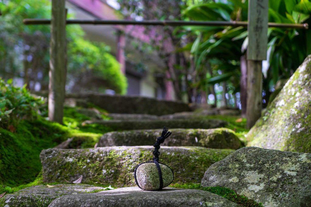 報国寺「止め石」