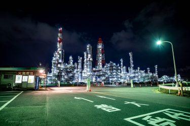 【全国】非現実的で魅力たっぷり!おすすめの工場夜景撮影スポットを紹介